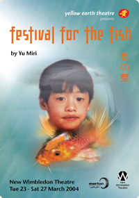Festival for the Fish