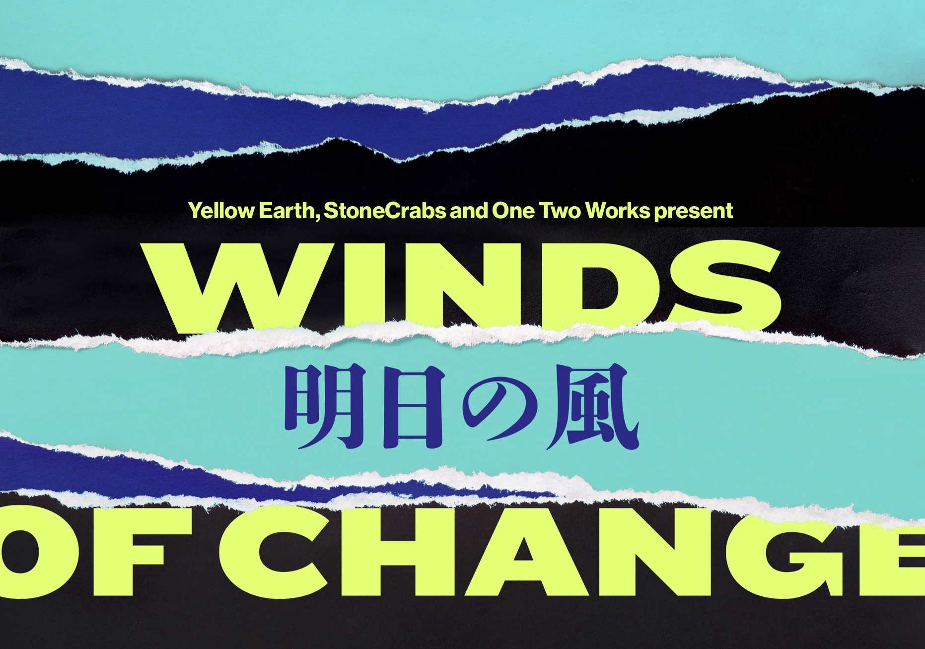 Winds of Change/Ashita No Kaze Vol 2